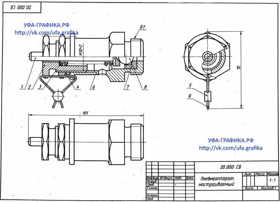 20.000 Пневмоаппарат настраиваемый, чертежи, деталирование, 3Д модели, начертательная геометрия, инженерная графика